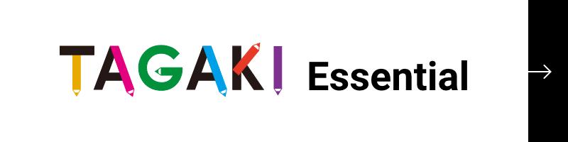 TAGAKI Essential Series 1