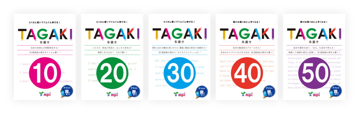 TAGAKI Series1 Essential