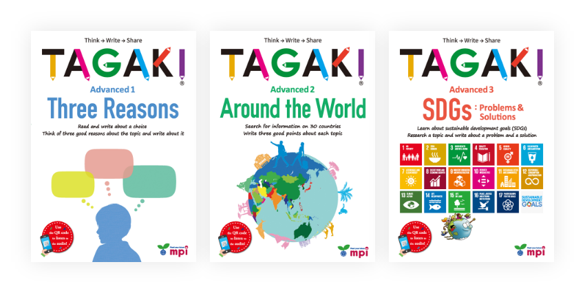 TAGAKI Series2 Advanced