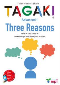 TAGAKI Advanced 1 Three Reasons
