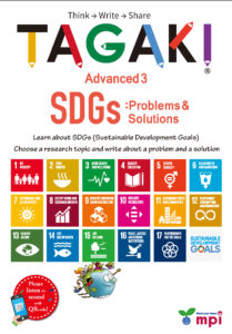TAGAKI Advanced 3 SDGs: Problemds and Solutions